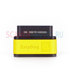 Launch EasyDiag 2.0 - автомобильный сканер