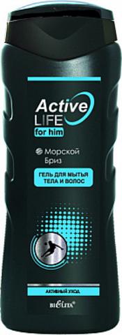 Белита Active Life Гель для мытья тела и волос для него Морской бриз 250мл
