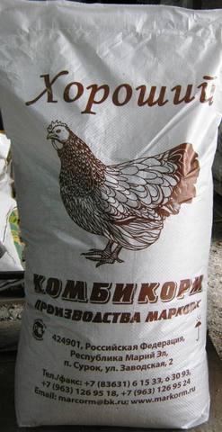 Комбикорм ПК-1-2 для кур несушек, Маркорм