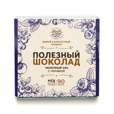 Шоколад молочный, 54% какао, на меду, с дикой черникой