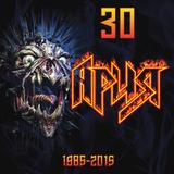 Ария / 30 (1985-2015)(2CD)