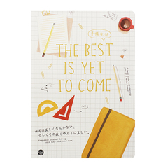 Блокнот The best is yet to come Ruler