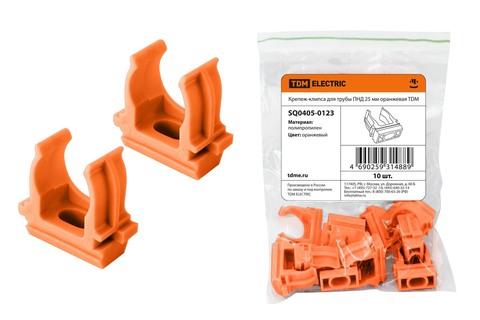 Крепеж-клипса для трубы ПНД 25 мм оранжевая TDM
