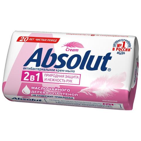 Мыло туалетное 90г ABSOLUT CLASSIC Антибактериальное Освежающее