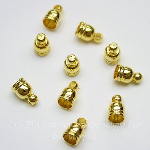 Концевик для шнура 4 мм (цвет - золото) 8х5 мм, 10 штук
