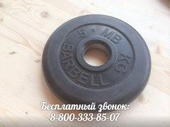 Штанга 130 кг, гриф 22 кг замок стопорный, диски обрезиненные d51