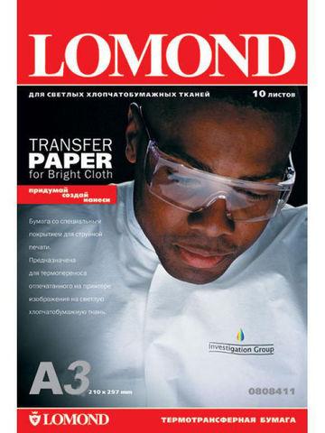 Трансферная бумага Lomond Ink Jet Transfer Paper for Bright Cloth, A3, 140 г/м2, 50 листов (0808315)