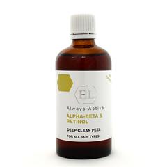 Holy Land Alpha-Beta & Retinol Deep Clean Peel - Увлажняющий пилинг для всех типов кожи