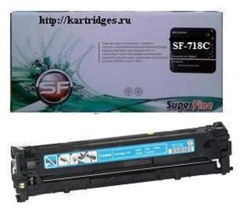 Картридж SuperFine SF-Cartridge 718C