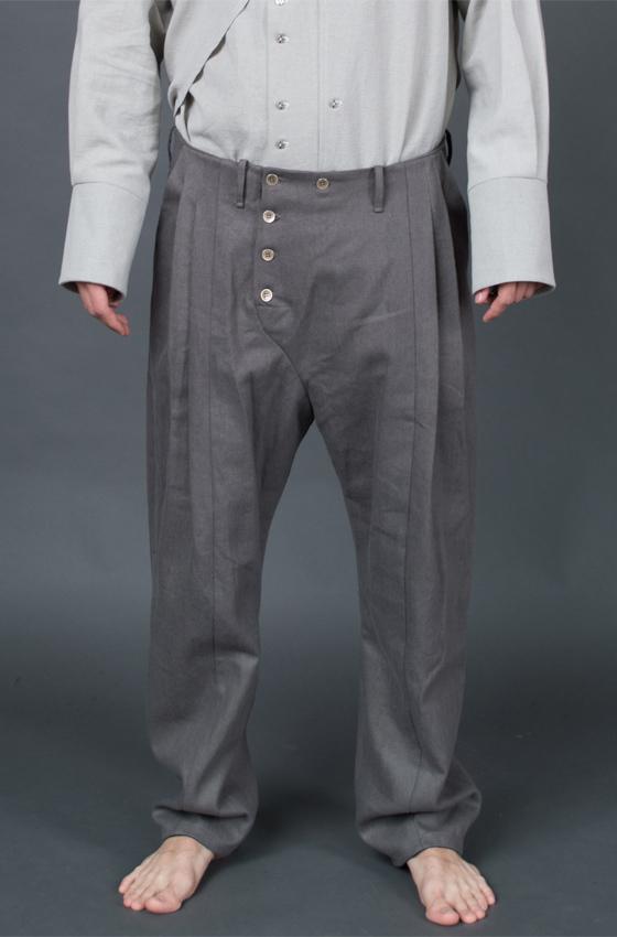 Брюки «SUTORIO» Gray