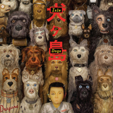 Soundtrack / Alexandre Desplat: Isle Of Dogs (LP)