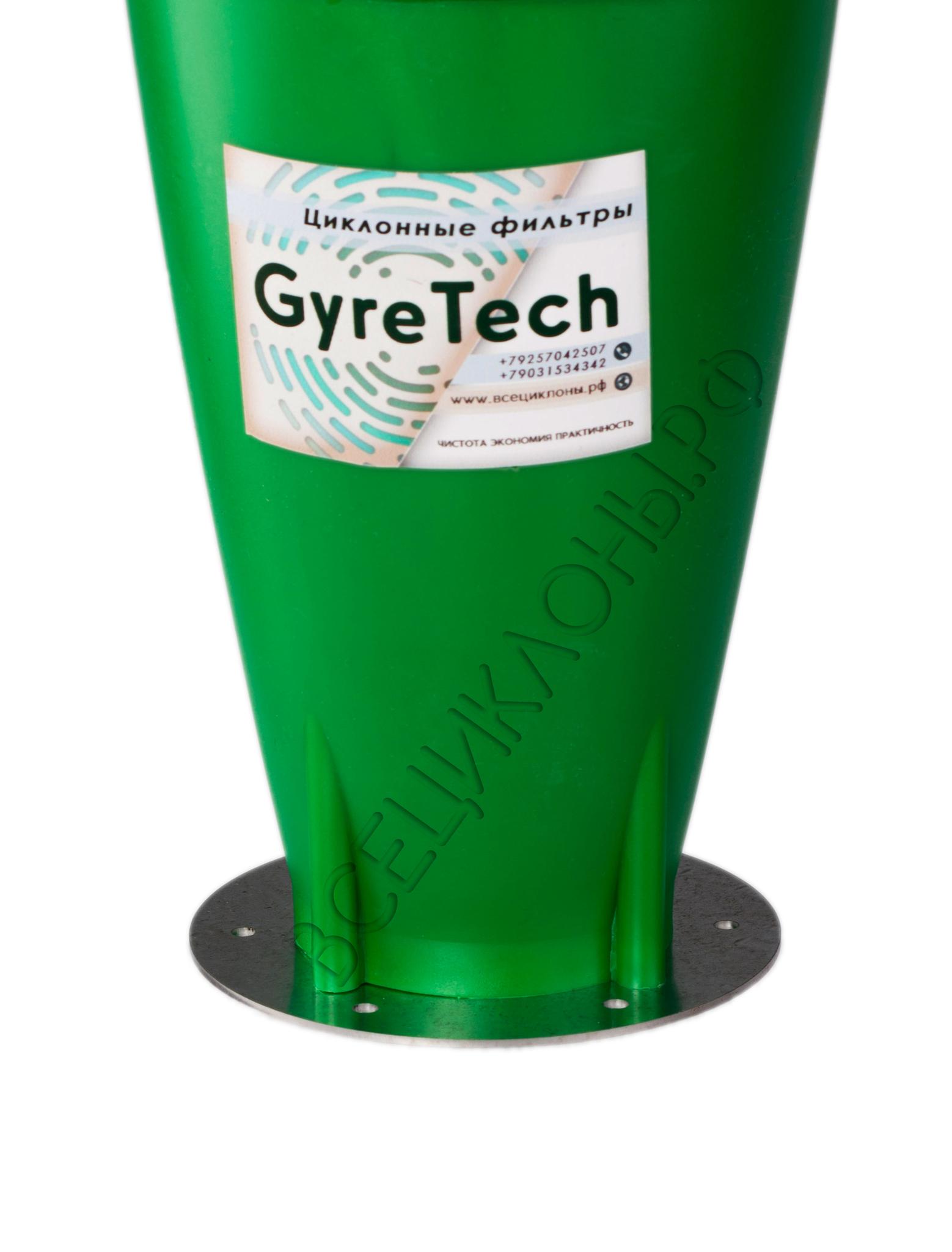 Фланец опорный для циклонного фильтра М-2, циклонный фильтр продаётся отдельно