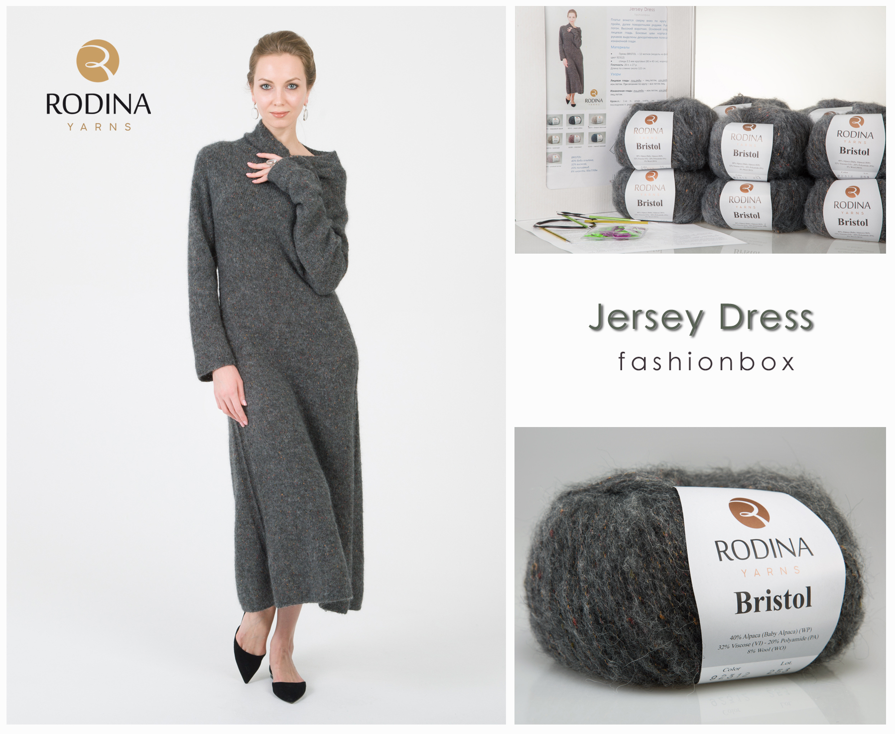 JERSEY DRESS Fashionbox
