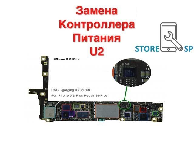 микросхема u2 iphone 6 замена