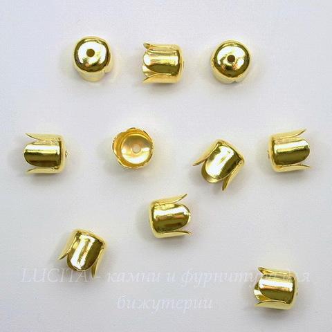 Концевик в виде цветка для шнура 6 мм, 8х7 мм (цвет - золото), 10 штук