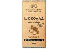Горький шоколад на меду с фундуком, 90г