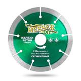 Алмазный сегментный диск MESSER-DIY диаметр 125 мм для резки железобетона и гранита