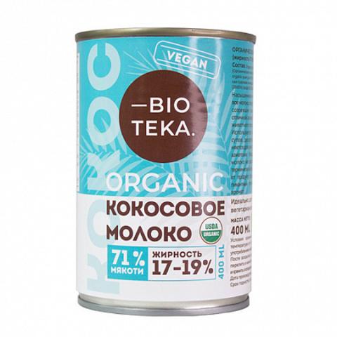Bioteka, Органическое кокосовое молоко 17-19% жирности, 400мл