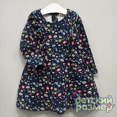 Платье (оборки)