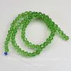 Бусина стеклянная, биконус, цвет - зеленый, 4 мм, нить