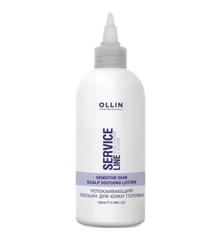 OLLIN service line успокаивающий лосьон для кожи головы 100мл/ scalp soothing lotion