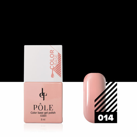 "Color base ""POLE"" №014 (8 мл)"