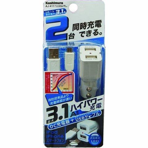 Автомобильное зарядное устройство Kashimura AJ-411