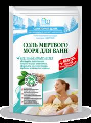 Соль для ванн Мертвого моря Крепкий иммунитет 500 г. ТМ Фитокосметик