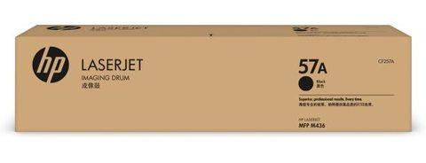 Фотобарабан HP 57A CF257A для LaserJet M436 (80 000 стр)