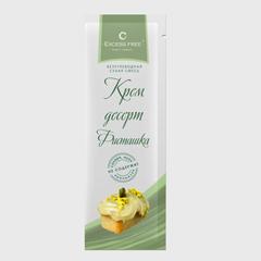 Бескалорийный Крем-десерт Фисташка 30г