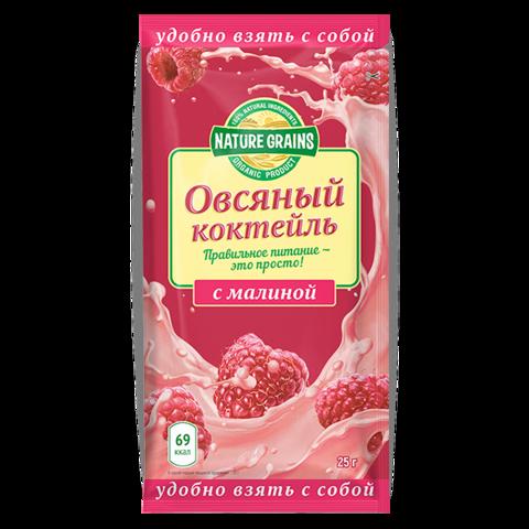 Овсяный коктейль с малиной, Компас Здоровья, 25 г