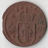 1634 P2747 Швеция 1/4 эре
