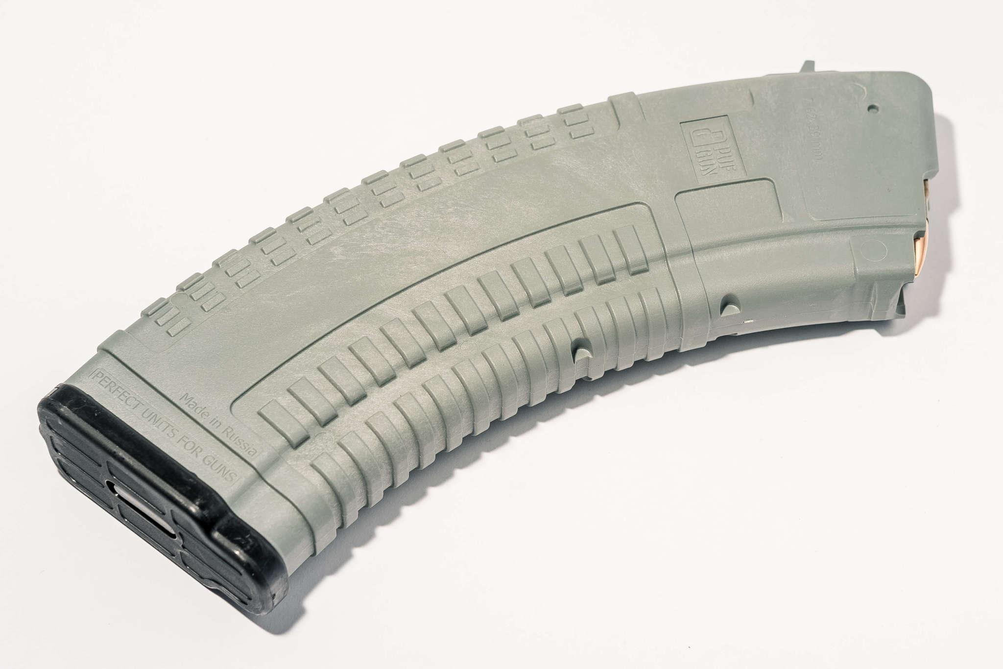 Магазин Pufgun для АКМ (7.62x39) ВПО-136 ВПО-209 на 30 патронов, серый