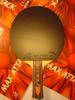 Ракетка для настольного тенниса №16 All/Max Attack