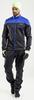Лыжная куртка Craft Voyage XC мужская