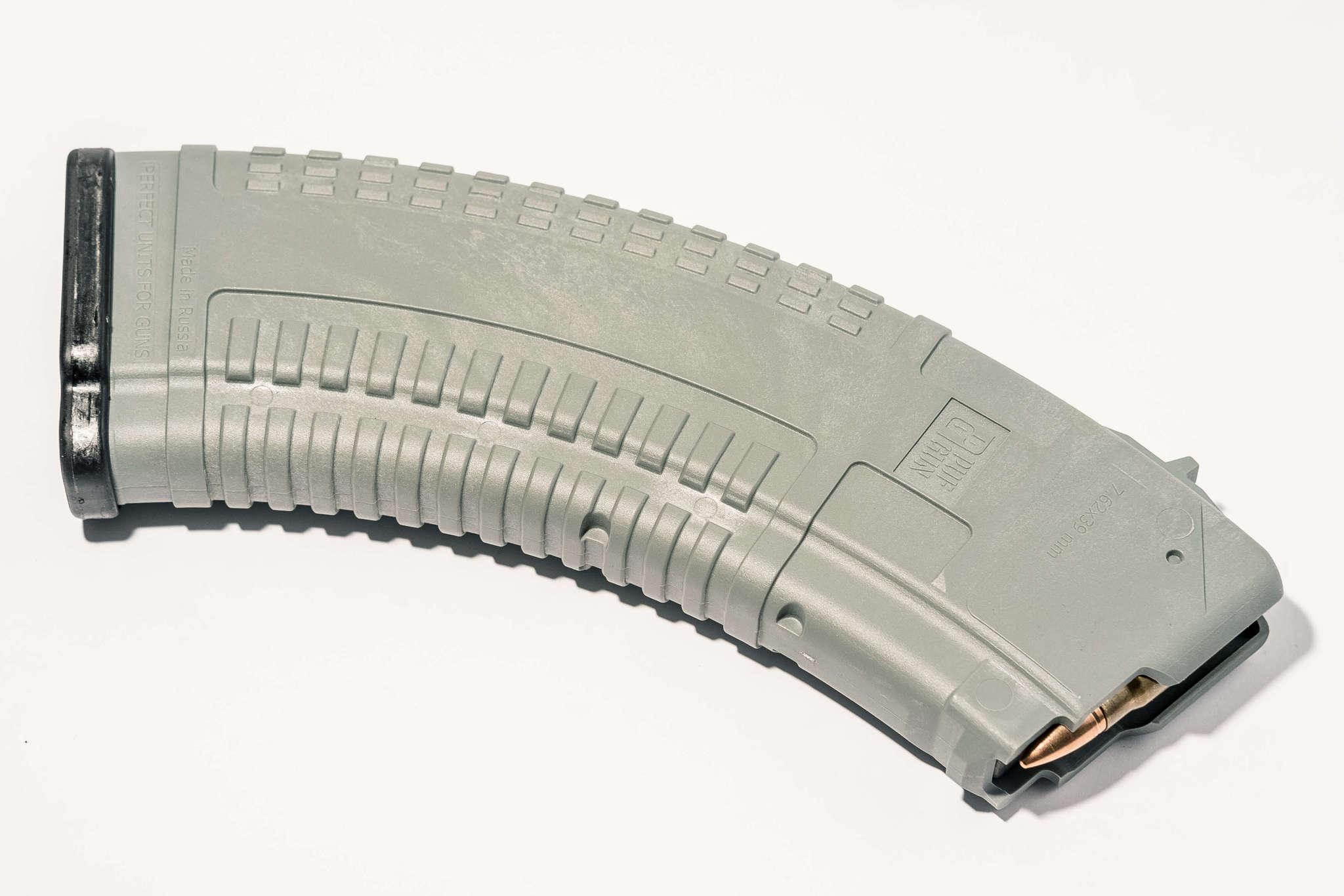 Магазин Pufgun для АКМ (7.62x39) ВПО-136 ВПО-209 на 30