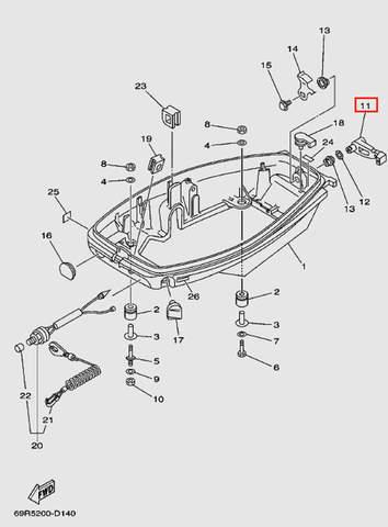 Ручка защелки колпака для лодочного мотора Т30 Sea-PRO (11-11)