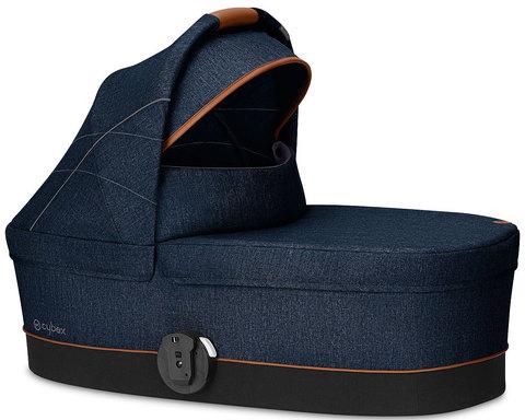 Люлька Cybex Balios S Carry Cot для новорожденного
