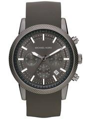 Наручные часы Michael Kors Scout MK8241
