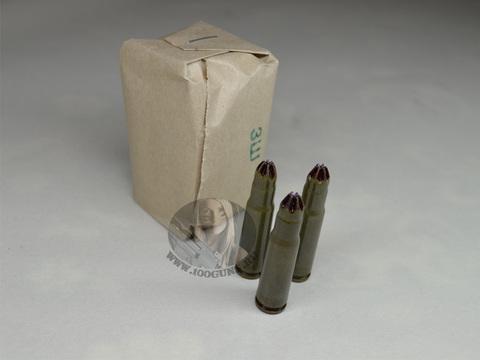 Светозвукой патрон 7,62х39 мм