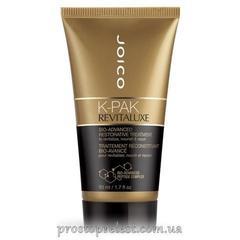 Joico K-Pak Revitaluxe Bio-Advanced Restorative Treatment - Био-маска реконструирующая с кератиново-пептидным комплексом