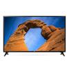 Full HD телевизор LG с технологией Активный HDR 49 дюймов 49LK5910PLC