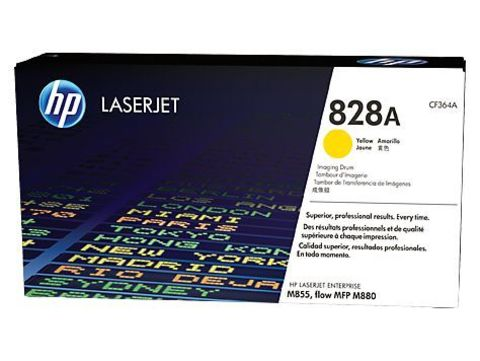 Барабан жёлтый №828A HP Color LaserJet Enterprise flow M880. Ресурс 30K (CF364A)