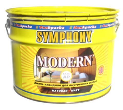 SYMPHONY Modern - универсальная матовая алкидная эмаль