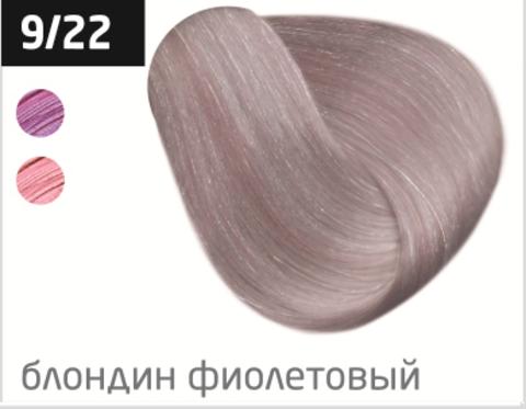 OLLIN performance 9/22 блондин фиолетовый 60мл перманентная крем-краска для волос