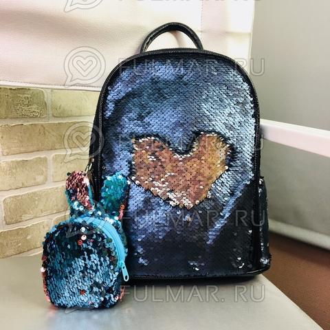 Рюкзак большой с пайетками меняющий цвет Морской Синий-Серебристый  30*25*10 см и ключница Зайчик