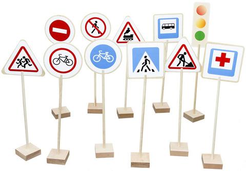 Конструктор напольный Знаки дорожного движения