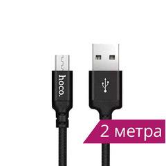 Кабель USB - MicroUSB 2м Hoco X14 - Черный