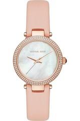 Наручные часы Michael Kors MK2590