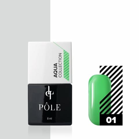 Краска POLE для акварельной техники Aqua Collection №01 зеленая (8 мл)